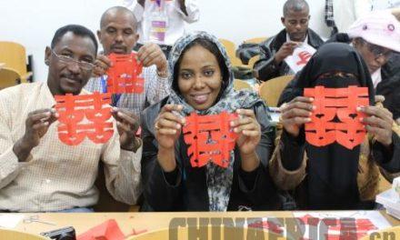 Les Etudiants Africains en Chine Face au Coronavirus
