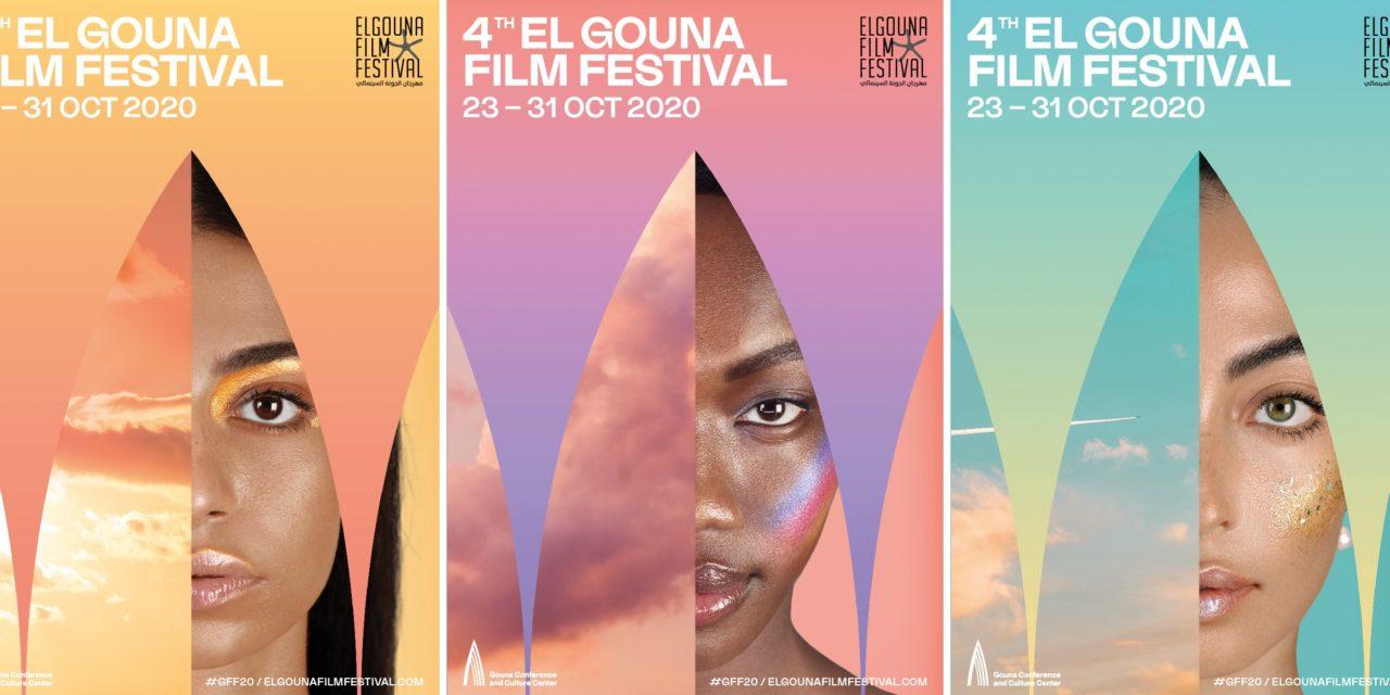 Ouverture de la 4ème Edition du Festival EL GOUNA en Egypte